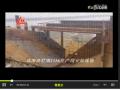 磊蒙机械1316碎石生产线 (9168播放)